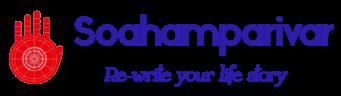 So-Ahamparivar